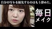 バセドウ 菊地亜美