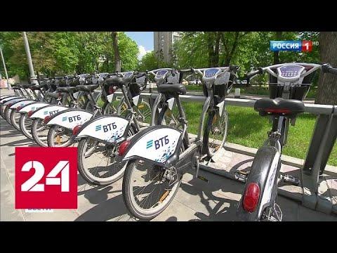 Смягчение ограничений: как изменится жизнь москвичей с 1 июня - Россия 24