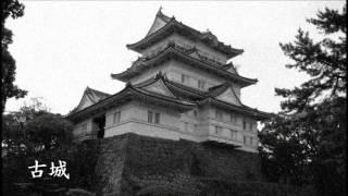 三橋美智也 - 古城