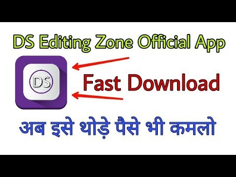 Download DS Editing Zone Official App is Available || Fast Download || New Editing & Make Money Tips