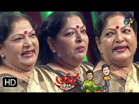 Alitho Saradaga   11th  February 2019   Vijaya Lalitha (Actress)   ETV Telugu Mp3