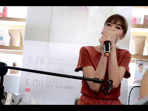 2013.06.06. Olivia Ong @ I like radio Midnight You and Me 電台訪問