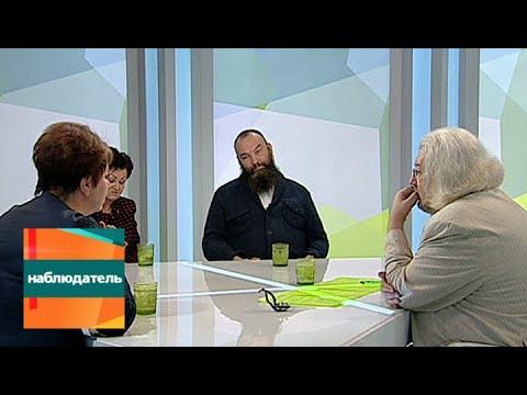 Наблюдатель. Борис Куприянов, Екатерина Гениева, Мария Веденяпина и Ирина Добрынина. Эфир от 17.11…