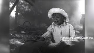 Самый кассовый детский фильм о войне в СССР Девочка ищет отца Легенды кино