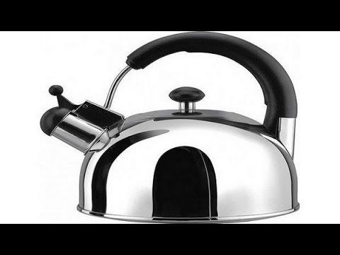 Чайник со свистком - YouTube