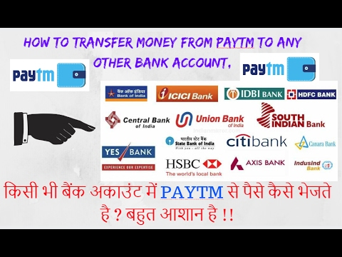 How to transfer money from paytm to other bank account
