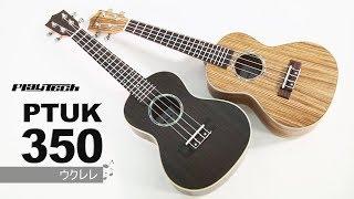 PLAYTECH / コンサートウクレレ PTUK350 Concert Zebra http://www.soun...
