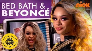 Queen Bee Knows What YOU Need! 🐝 Bed, Bath & Beyoncé | All That