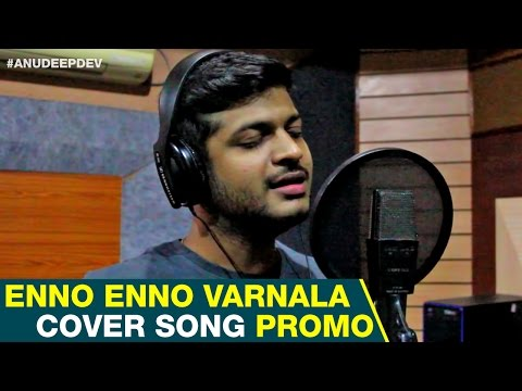 Yenno Yenno A Cappella by Anudeep Dev ft Lipsika | Promo