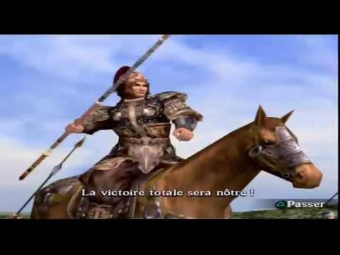 Dynasty Tactics 2 [FR] [Wei] : Episode 3 : La bataille de Xia Pi