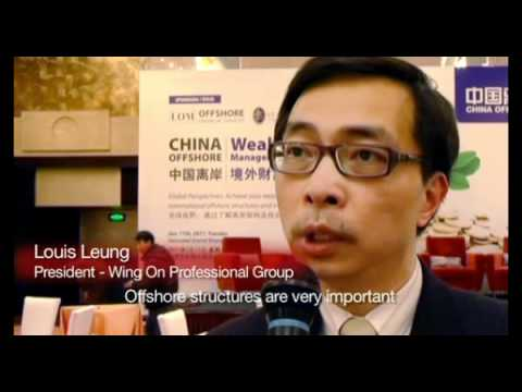 China Offshore Wealth Management 2011