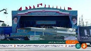 Иран  парад в честь Дня армии