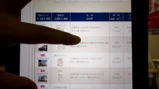 【10/3】新着賃貸不動産情報。蛯原友里(身長168cm)、石田ゆり子、高橋...
