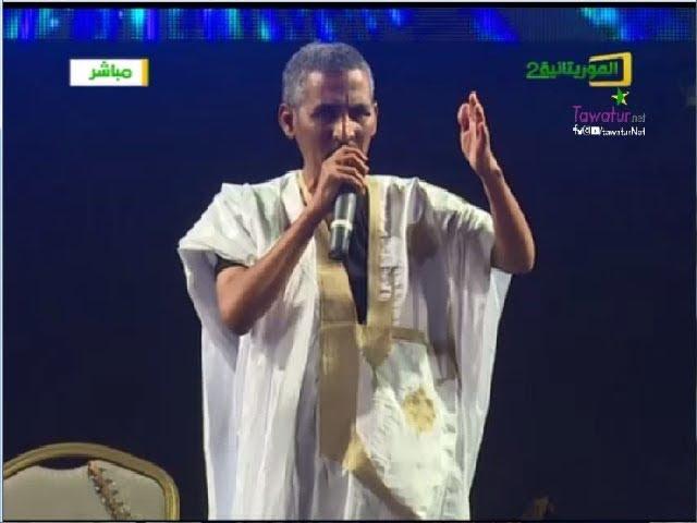 مشاركة الشاعر أحمد ولد بولمساك في النسخة السابعة من مهرجان المدن القديمة