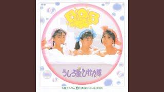 Provided to YouTube by PONY CANYON 予感のスコール · うしろ髪ひかれ隊 BAB+シングルコレクション ℗ Pony Canyon Inc. Released on: 2008-07-16 ...