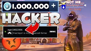 So A RUSSIAN Hacker *HACKED* My FORTNITE ACCOUNT...
