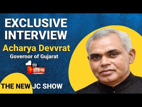 Exclusive Interview Gujarat Governor Acharya Devvrat   The New JC show