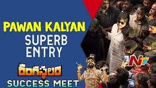 Pawan Kalyan Superb Entry @ Rangasthalam Vijayo...