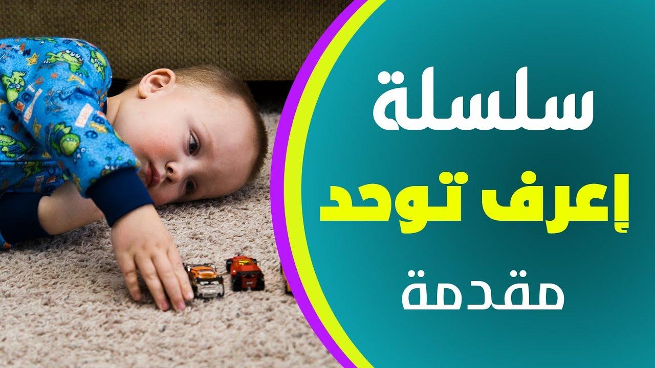 حساسية اللاكتوز عند الرضع وكيفية علاجها Lactose Intolerance Youtube