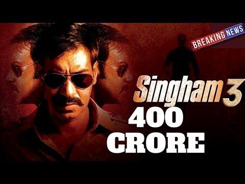 Singham 3 | 251Interesting facts | | Ajay...