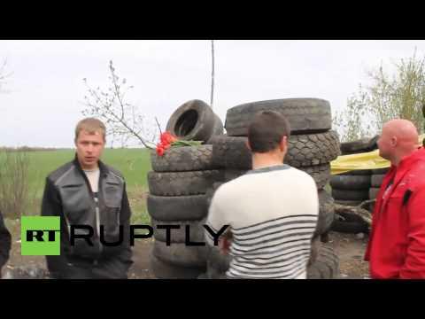 Ukraine: The alleged