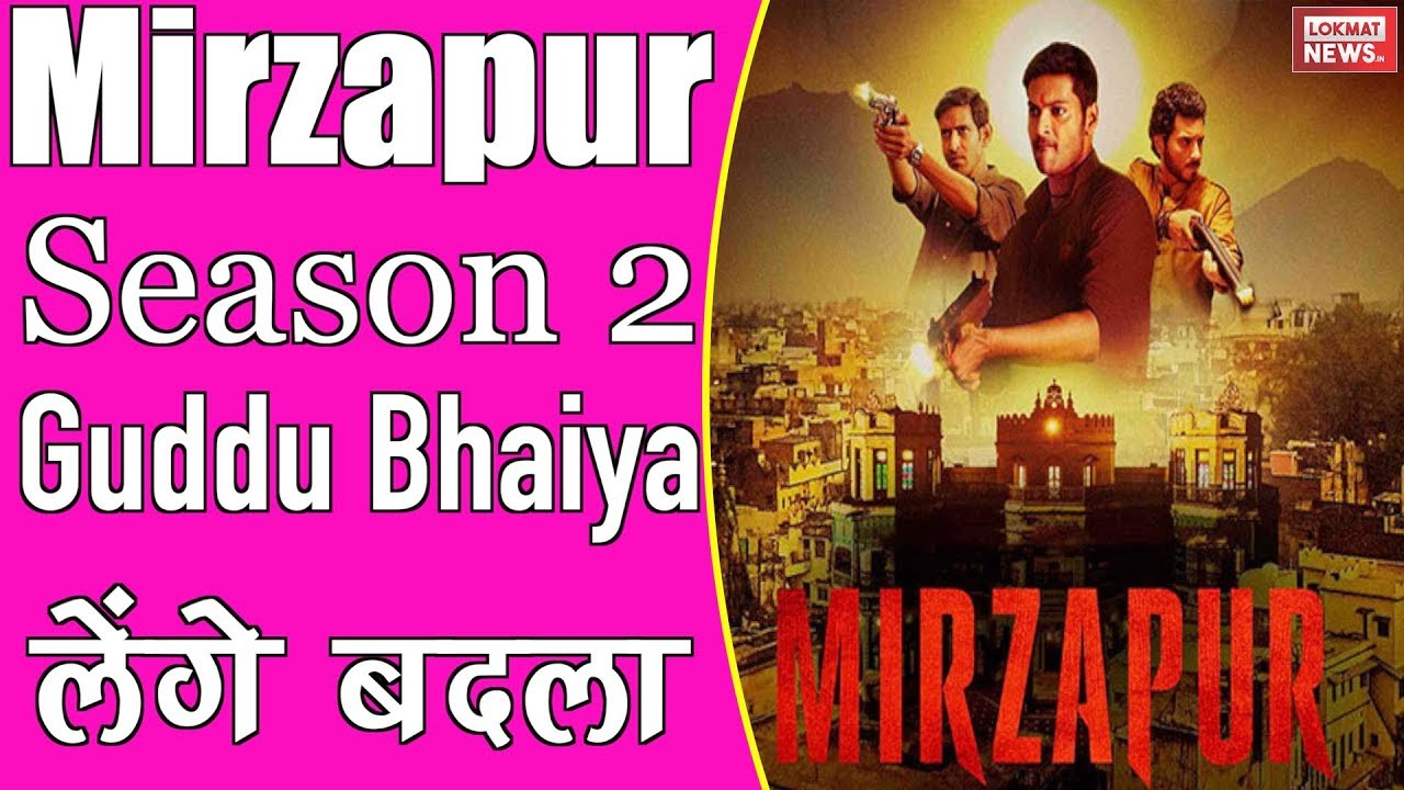 Index Of Mirzapur Series
