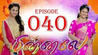 Minnale - மின்னலே - Episode 40 - 24/09/2018