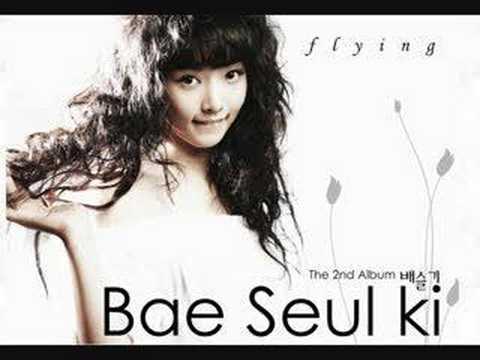 Bae Seul Ki - 다가와 (Come to Me)