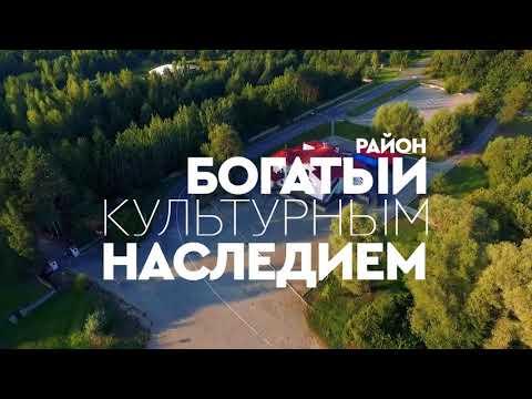 Агентство недвижимости Ваша Дача, участки по Симферопольскому шоссе