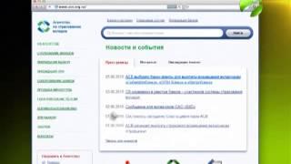 видео Заявление о выплате вклада по форме АСВ