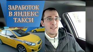 видео Такси Перово