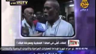 شراميط أمبابه_عائله ابو فنجري.mp4