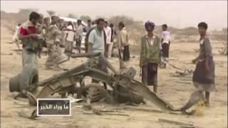 إيران وأميركا والحوثيون.. حرب الرسائل
