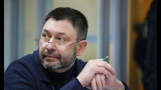 Смотреть видео Пресс-конференция Кирилла Вышинского. Полное видео онлайн