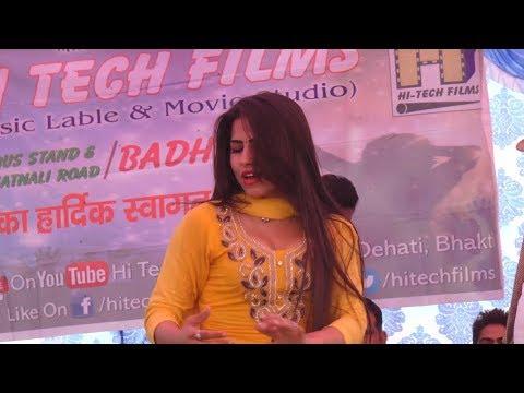 Best Haryanvi Song 2018 | Yaar Tera Chetak Pe Chale | Shreya Chaudhary | Trimurti