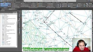 Автоматизация создания топографических планов (исправлен звук) CIVILизацияПроектирования