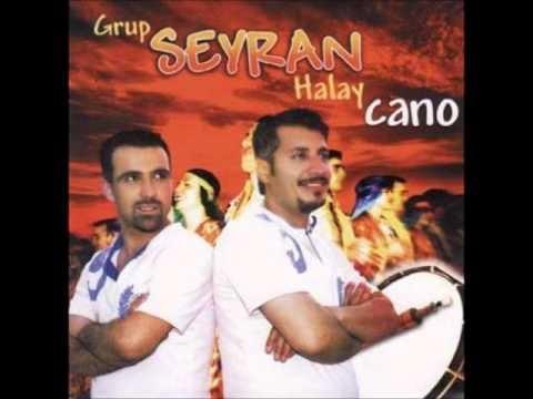 Grup Seyran - Keko Hüseyin (Deka Müzik)