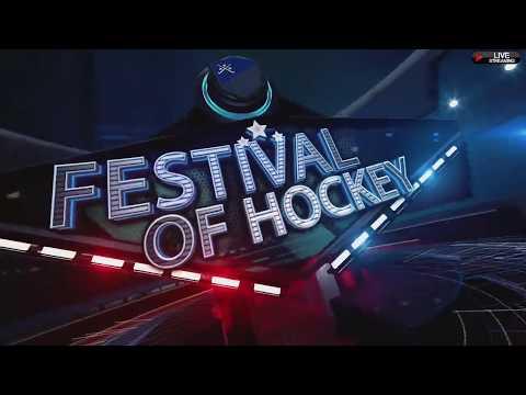 Akl Prem Reserve Festival of Hockey (Woman)