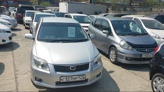 Цены видео на пробежные авто из Японии, Владивосток