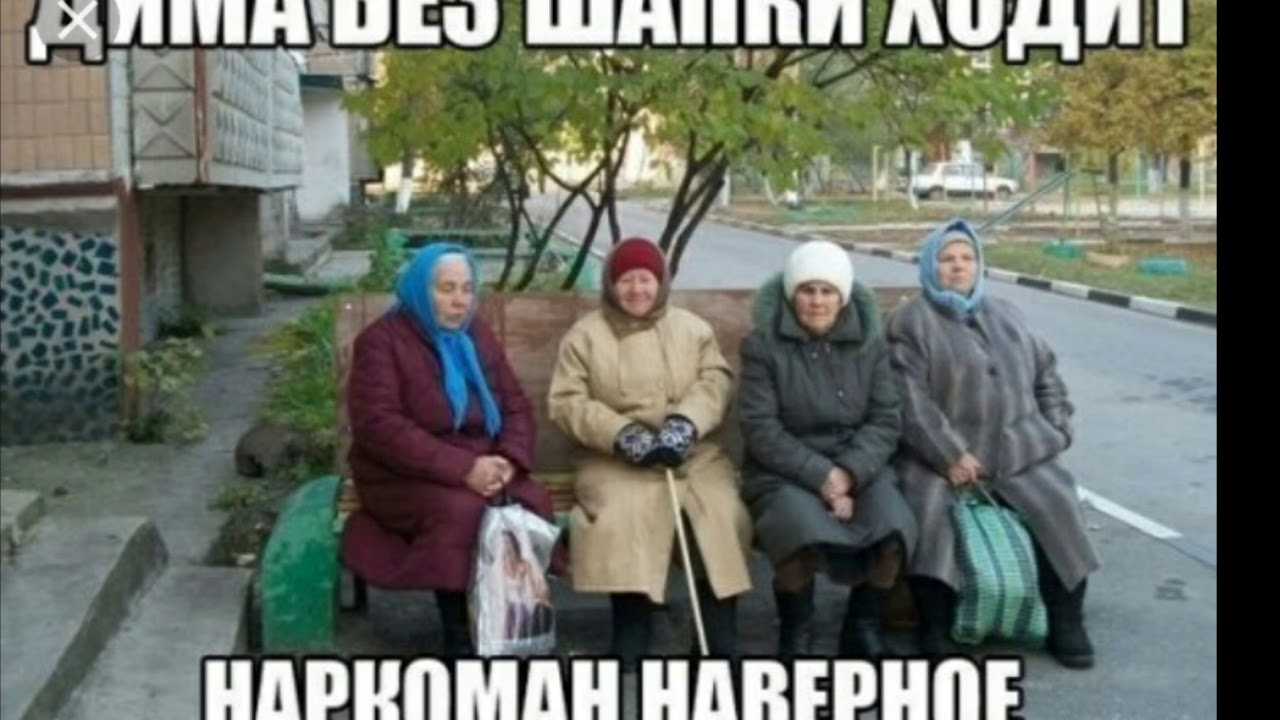 Уроки тёти тани, дачные советы тети тани Видео на Запорожском 17 фотография