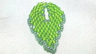 Зеленый листочек из бисера. Мастер класс. Бисероплетение.