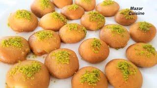 Kulcha Baklava شیرینی یا کلچه باقلوا Sugar Syrup Moist Cookies For Eid
