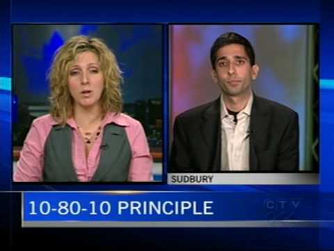 CTV Interviews Sunjay Nath