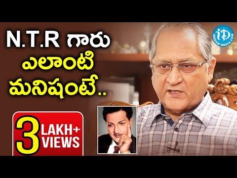 N T R గారు ఎలాంటి మనిషంటే - మాజీ డీజీపీ HJ దొర || Crime Diaries With Muralidhar