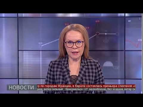 Новости экономики. Новости. 06/12/2019. GuberniaTV