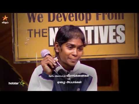 Neeya Naana Promo 11-11-2018 Vijay TV Show Online
