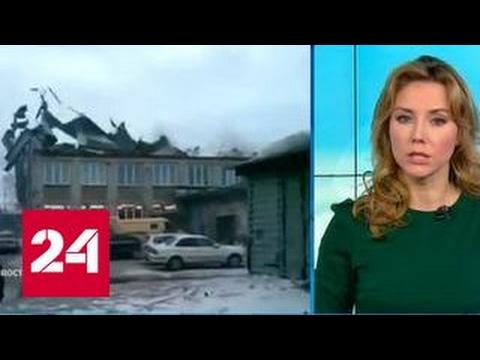 """Погода 24"": энергоавария в Сибири"