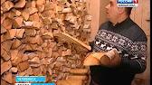 ЗооФерма Приют Белоснежки - YouTube