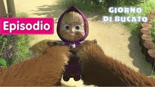 Masha e Orso - Giorno Di Bucato 👣 (Episodio 18)