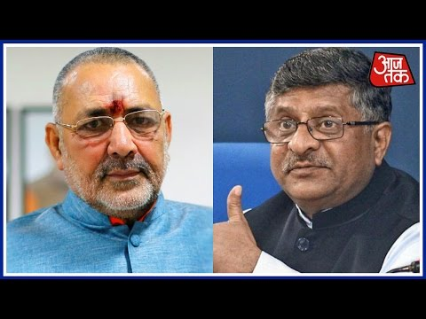 Ravi Shankar Prasad Hasn't Said Anything Wrong, Says Union Minister Giriraj Singh
